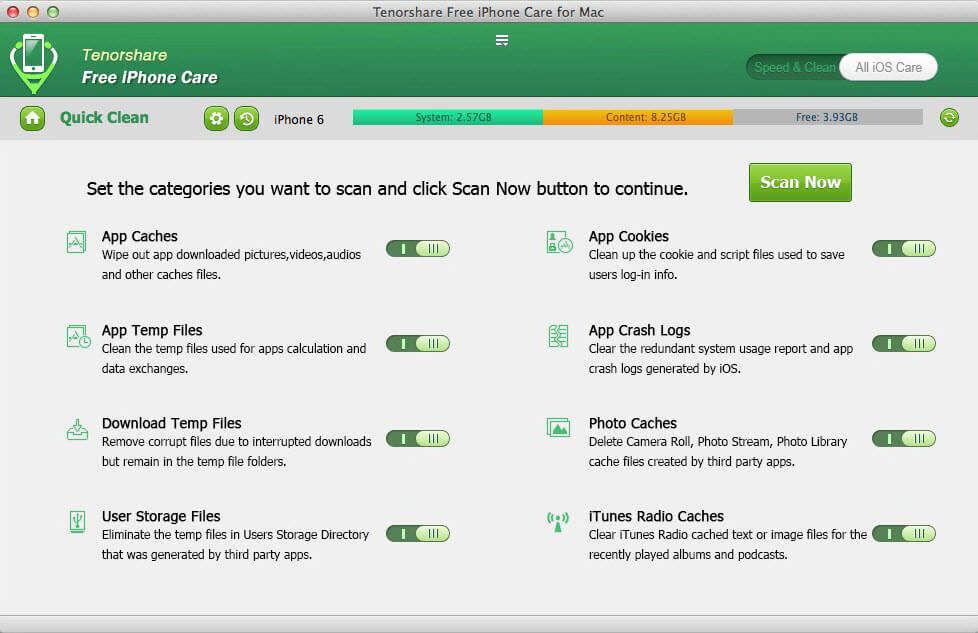 iphoneからジャンクファイルを削除する方法