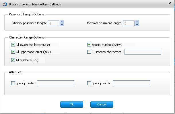 PDFパスワード回復インターフェース