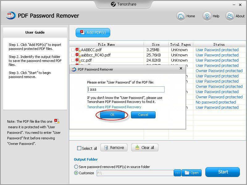 PDFパスワードのスクリーンショットを削除する