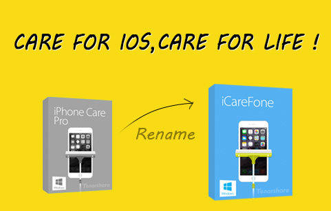 iphone care pro is changed its names to icarefone