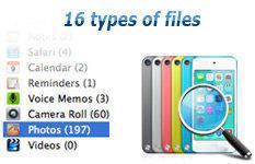 iPodのデータ復旧