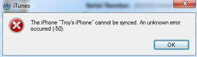 itunes error 50 or -50