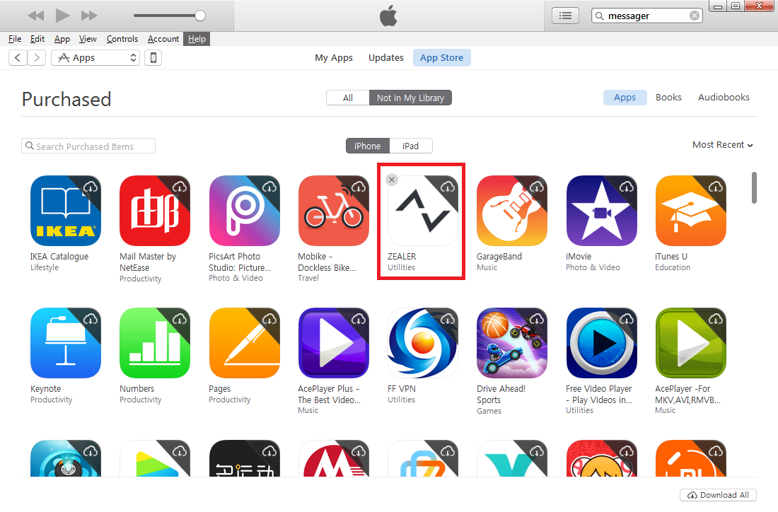 hide purchased app in itunes