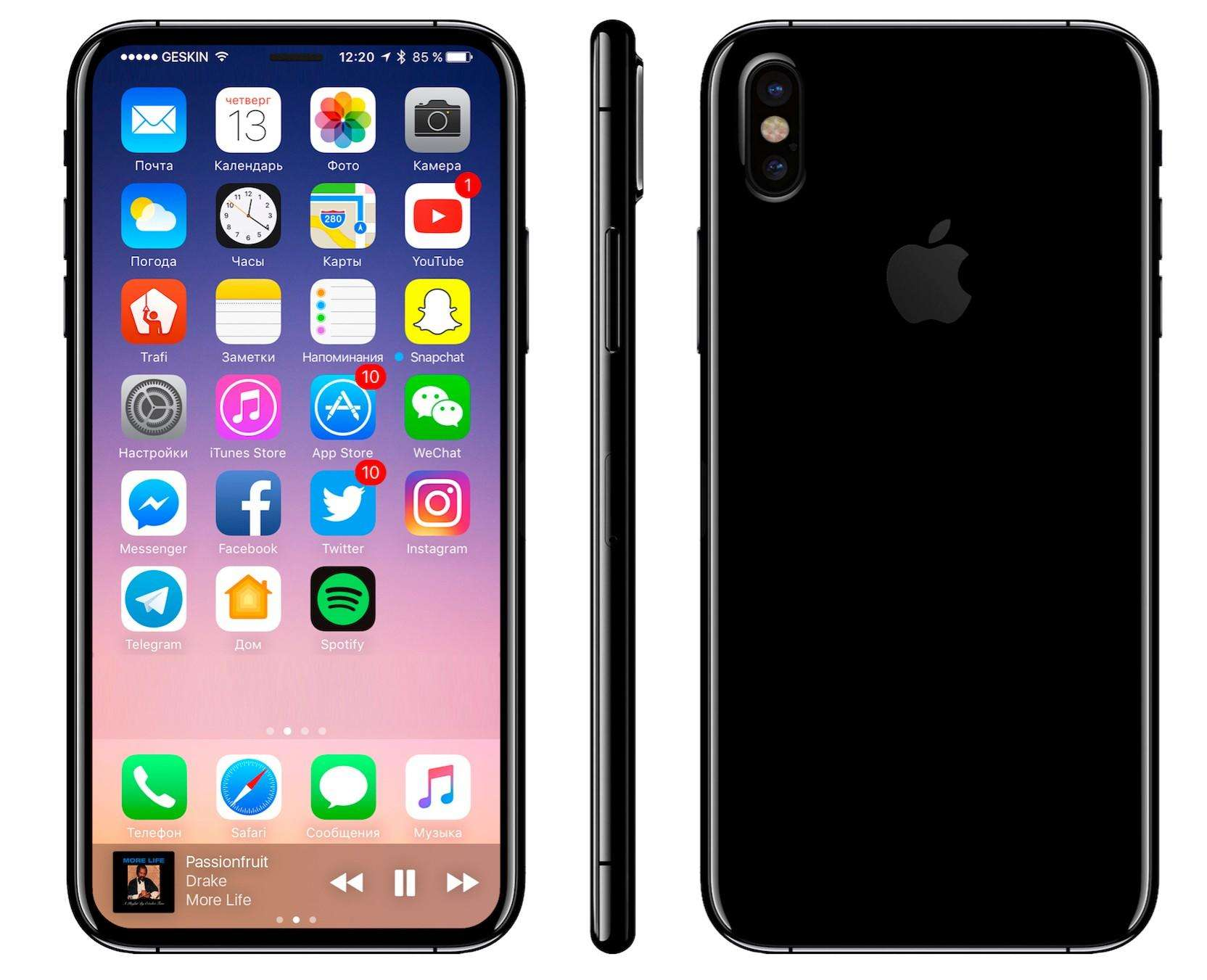 apple iPhone X, iPhone 8/8 Plus images