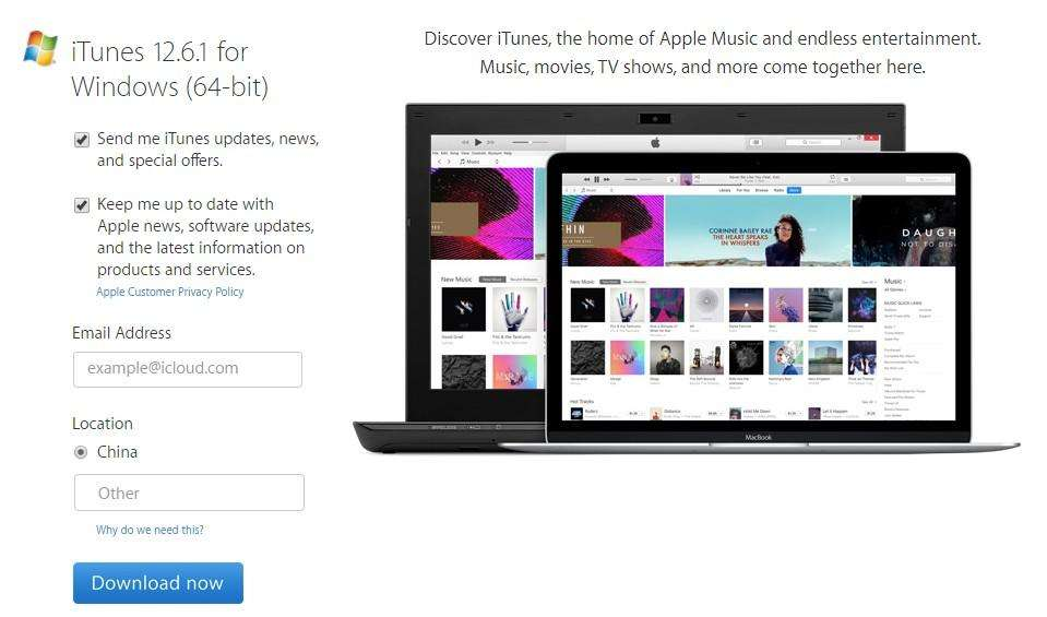download iTunes 12.7.1 for Windows 64-bit