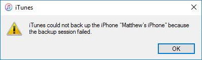 itunes backup session failed error